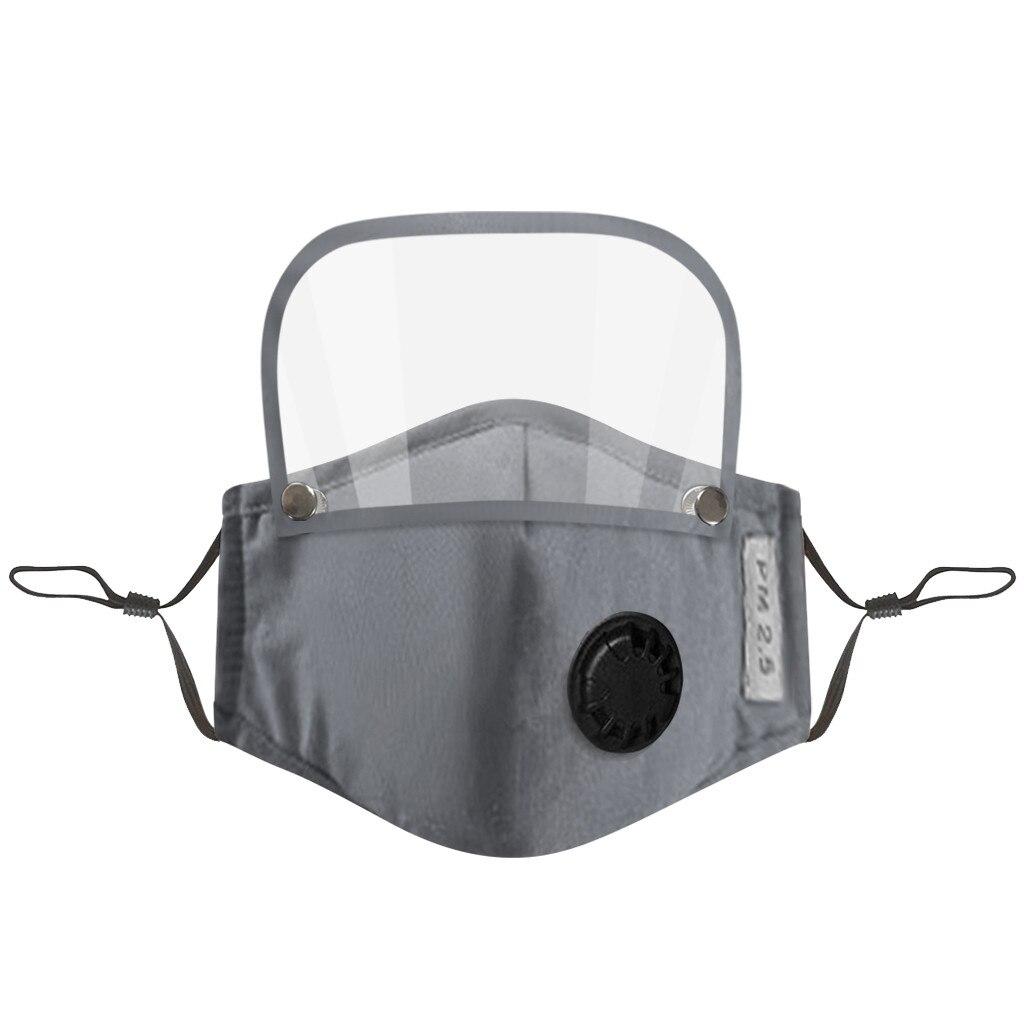 Сива маска - шлем за лице и уста