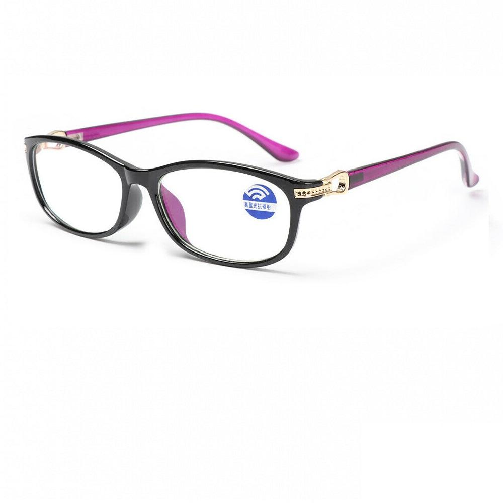 Продълговати дамски очила