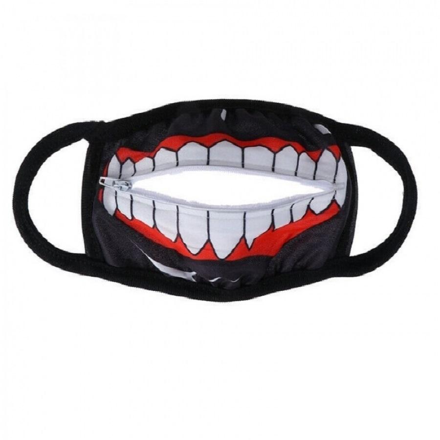 Черна антибактериална маска - маска с цип