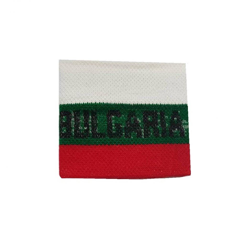 Накитник с българско знаме
