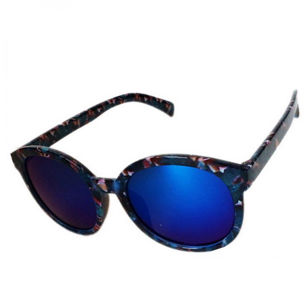 Огледални детски очила сини стъкла