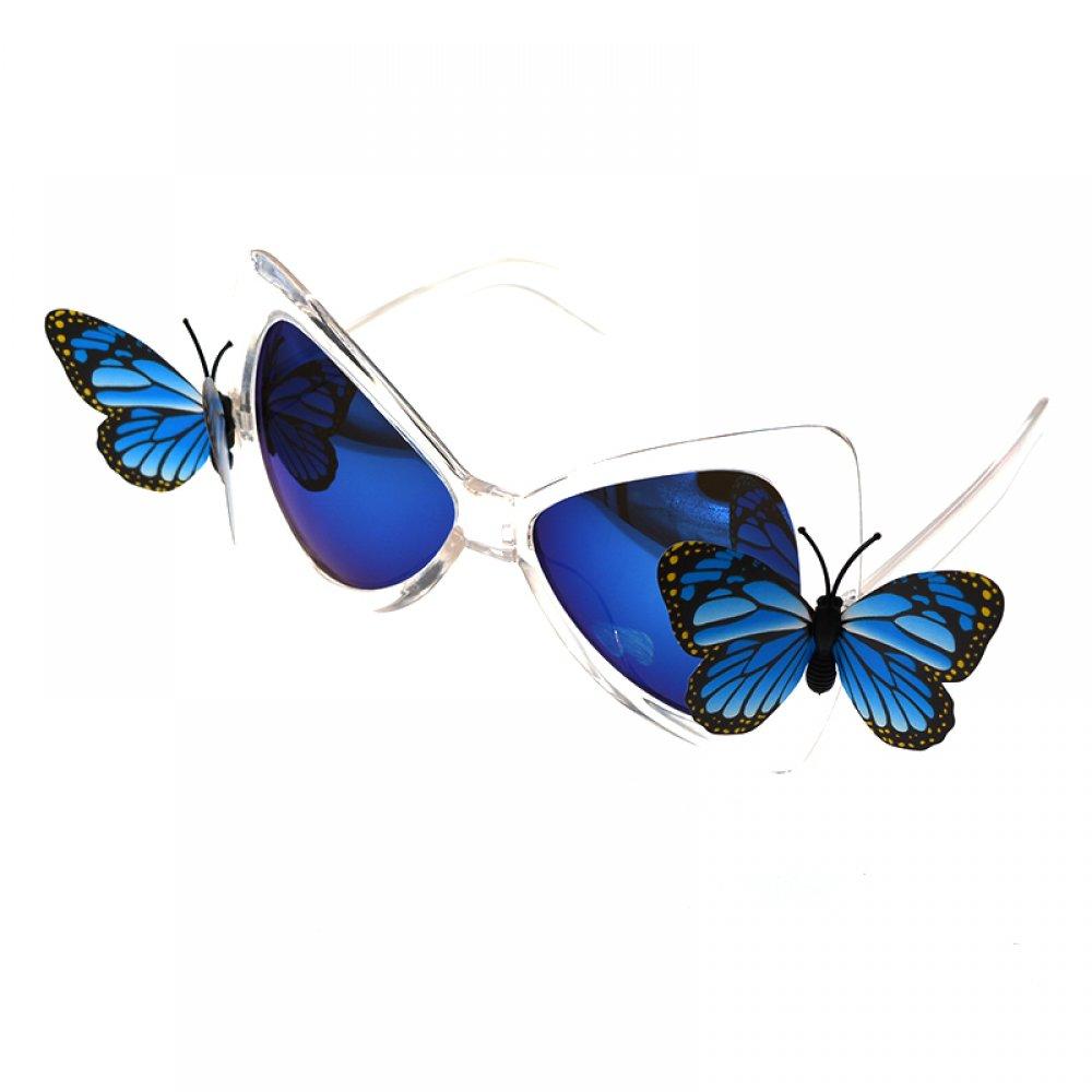 Сини пеперуди