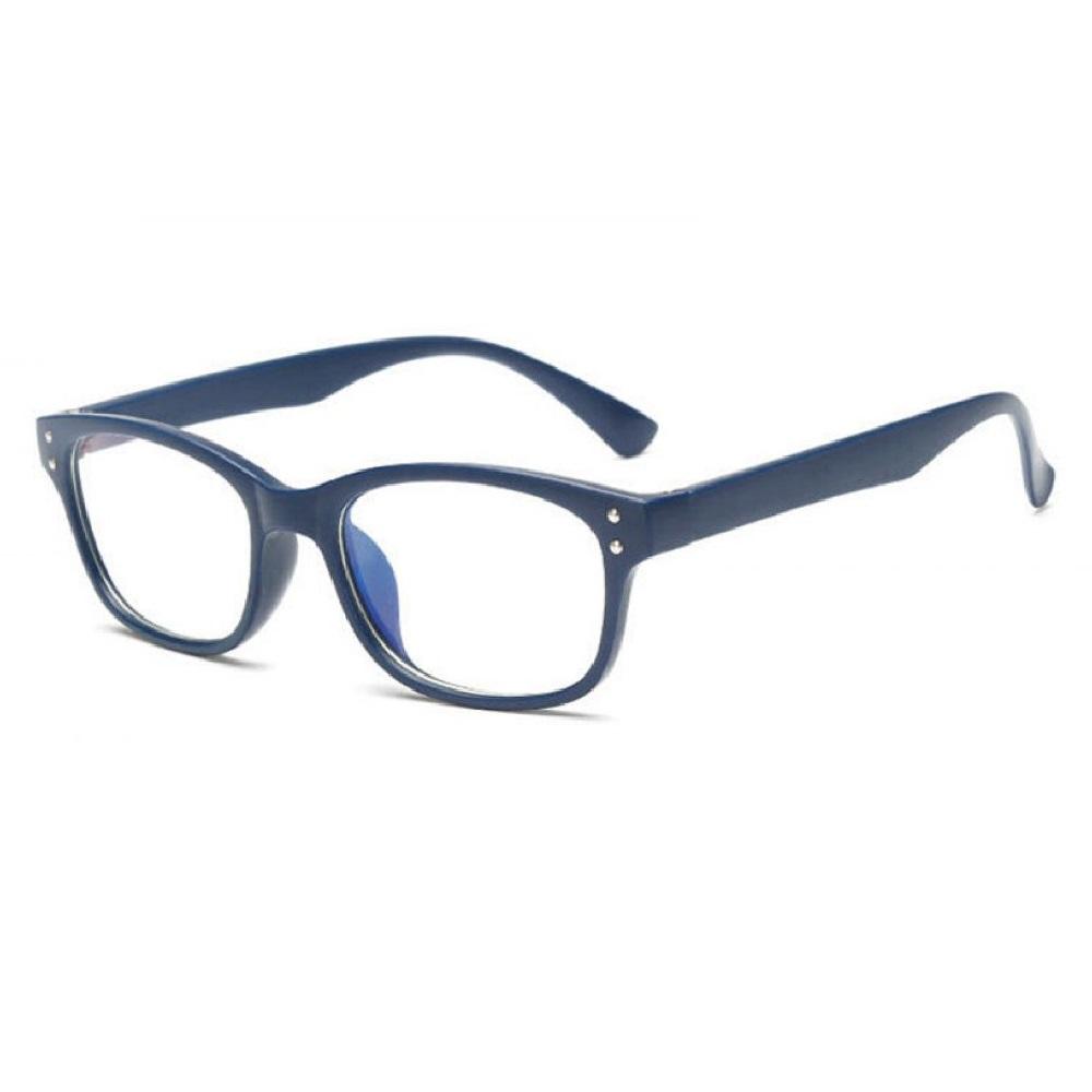 Тъмно сини очила без диоптър